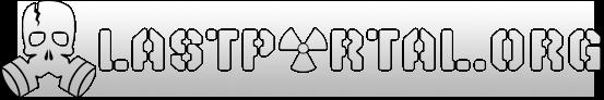 Постапокалиптический портал